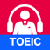 TOEIC Listening 700 Questions Collection